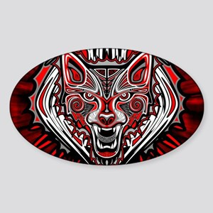 Wolf Tattoo Style Haida Art Sticker