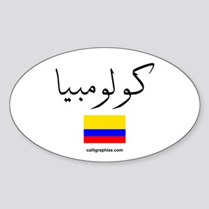Colombia Flag Arabic Oval Sticker