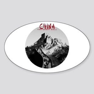 China: The Great Wall Oval Sticker