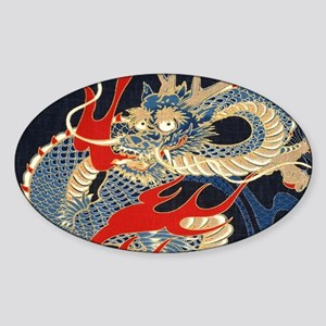 dragon japanese textile Sticker