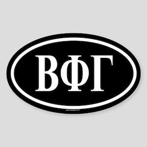 Gamma Phi Beta Sorority Oval Stickers Cafepress