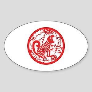 Dog Zodiac Sticker (Oval)