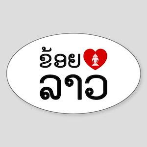 I Love (Heart) Lao Sticker