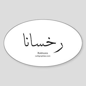Rukhsana Arabic Calligraphy Oval Sticker