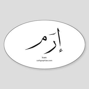 Iram Arabic Calligraphy Oval Sticker