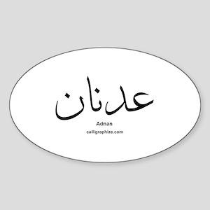 Adnan Arabic Calligraphy Oval Sticker
