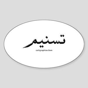 Tasneem Arabic Calligraphy Oval Sticker