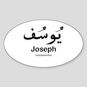 Joseph Arabic Calligraphy Oval Sticker