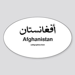Afghanistan Arabic Calligraphy Oval Sticker