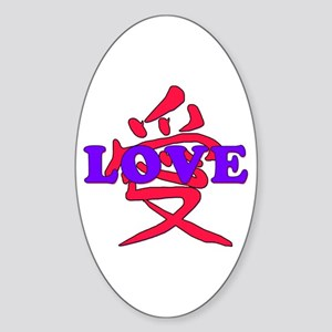 Chinese and English LOVE Oval Sticker