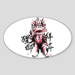 Chinese Lion Sticker