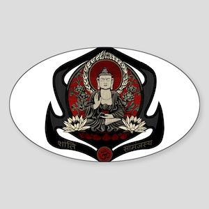 Siddharta Gautama Buddha Sticker (Oval)
