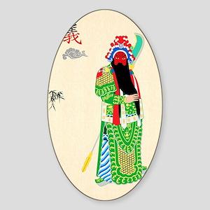 Peking Opera Guanyu Sticker (Oval)