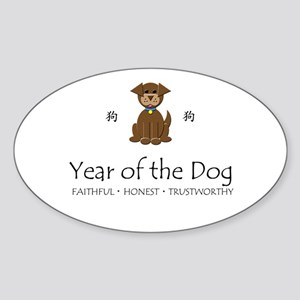 """""""Year of the Dog"""" Oval Sticker"""
