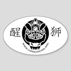 Liondancing.org Logo Oval Sticker