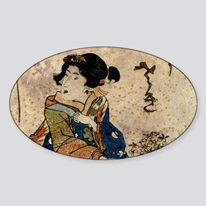 Vintage Japanese Art Woman Sticker (Oval)