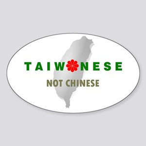Taiwanese Not Chinese (with Island) Sticker (Oval)