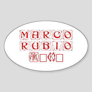 Marco Rubio 2016-Kon red 460 Sticker