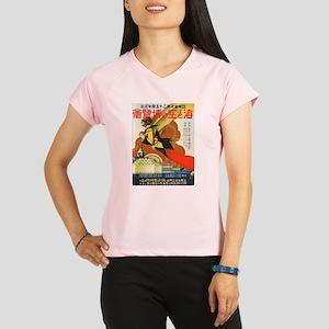 Vintage poster - Tokyo Sea Performance Dry T-Shirt
