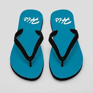 Blue His Flip Flops - For Him