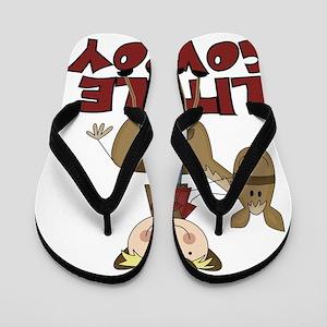 STICKLILCOWBOY Flip Flops