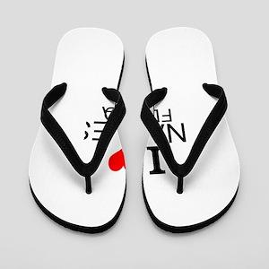 I Love Naples, Florida Flip Flops