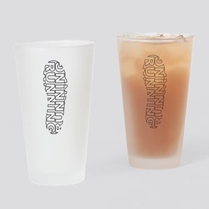 Running Shoe Print Drinking Glass