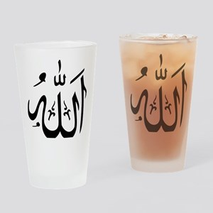 allah Drinking Glass