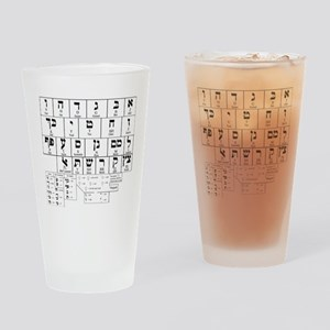 Hebrew Alphabet Drinking Glass