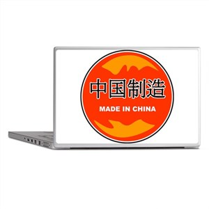 Made In China Laptop Skins