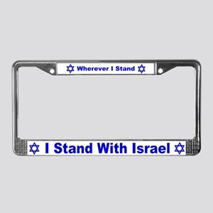 Israel & Jerusalem Flag License Plate Frame