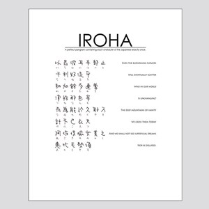 Iroha: Japanese famous poem Posters