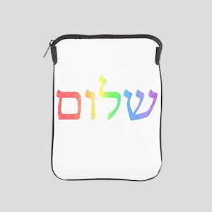 Shalom iPad Sleeve