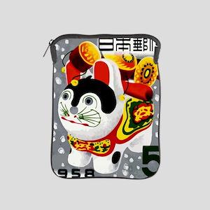 1957 Japan Toy Dog Inu Hariko Postage Stamp iPad S