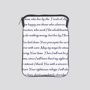 Aleph Hebrew letter with Psalm 119 ver iPad Sleeve