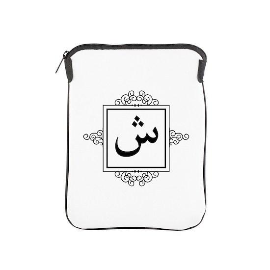 Shin Arabic letter Sh monogram iPad Sleeve by Admin_CP49789583 - CafePress