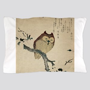 Owl and magnolia - Anon - 1870 Pillow Case