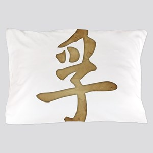 Kanji - Truth Pillow Case