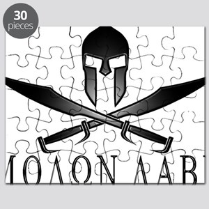 Spartan_Helmet__Swords_Crossed_Outline_Gree Puzzle