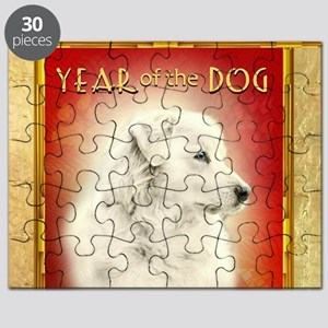 2018 Chinese New Year of the Dog White Dog Puzzle
