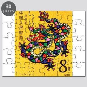 Chinese Year Of The Dragon Puzzles - CafePress