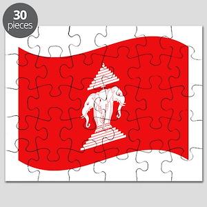 Laos Lao Erawan Flag Wave Puzzle