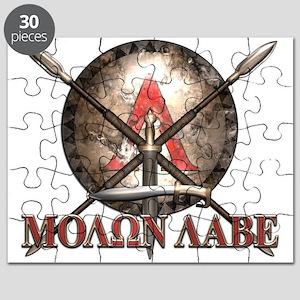 Molon Labe - Spartan Shield and Swords Puzzle