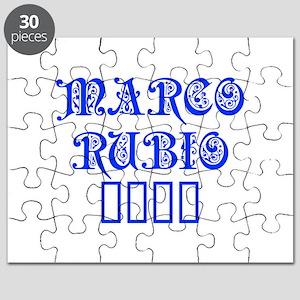 Marco Rubio 2016-Pre blue 550 Puzzle