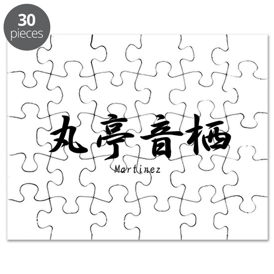 Martinez name in Japanese Kanji Puzzle