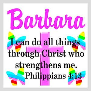 PHILIPPIANS 4:13 5.25 x 5.25 Flat Cards