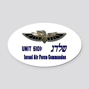 Shaldag: IAF Commandos Oval Car Magnet