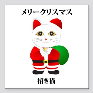 "Lucky Santa Cat Square Car Magnet 3"" x 3"""
