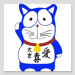 Maneki Neko - Japanese Lucky Cat Square Car Magnet