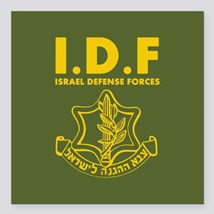 IDF Israel Defense Forces - ENG Square Car Magnet